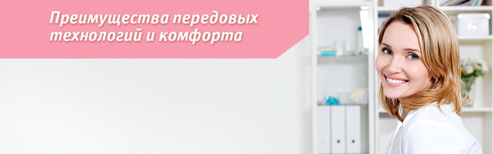Сдать анализы на онкомаркеры липецк