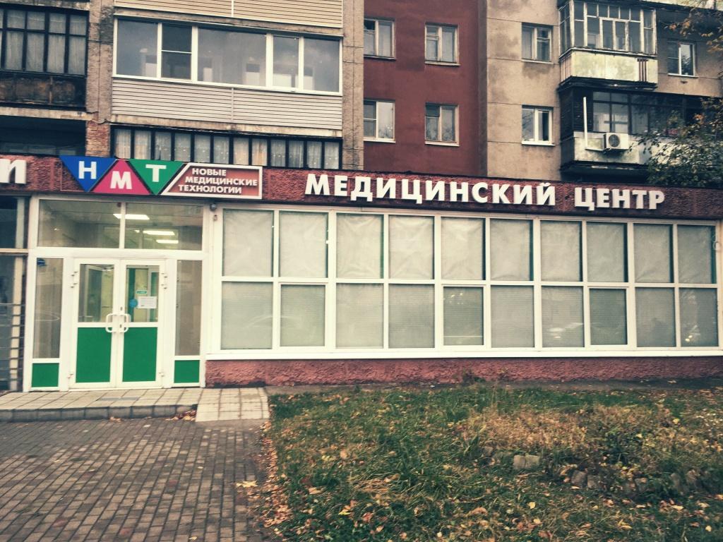 Пр-т Ленина 24